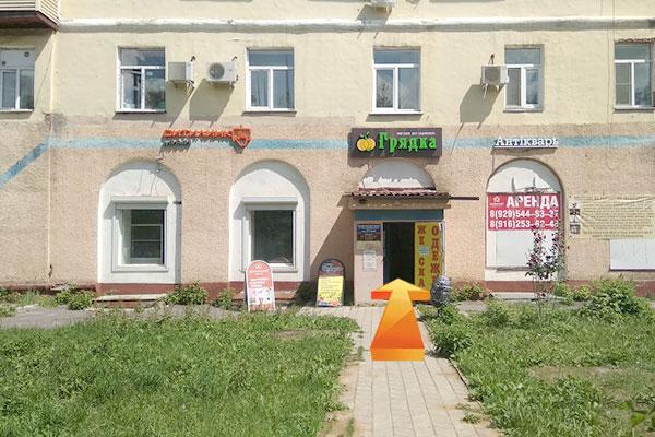 Магазин Ситилинк Электросталь