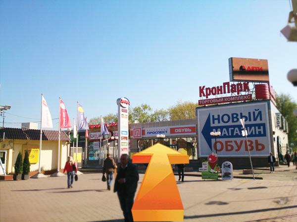 г москва стадион автомобилист