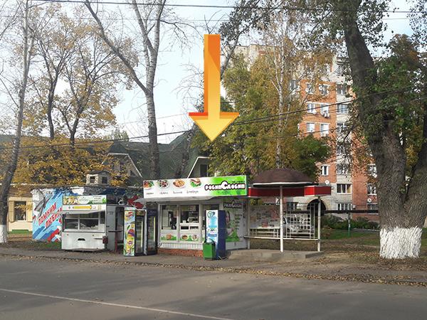 Stuff Стоимость Соликамск Реагент hydra Ногинск