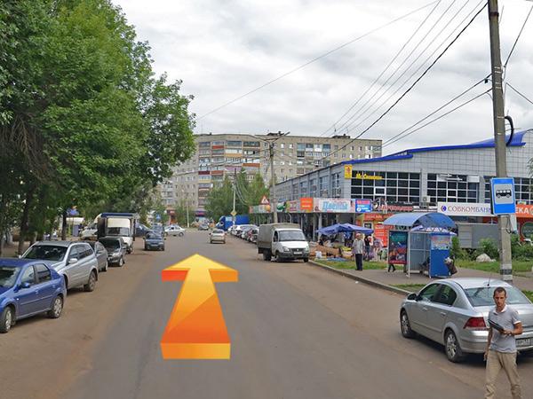 актив банк рузаевка кредит новые микрозаймы онлайн список