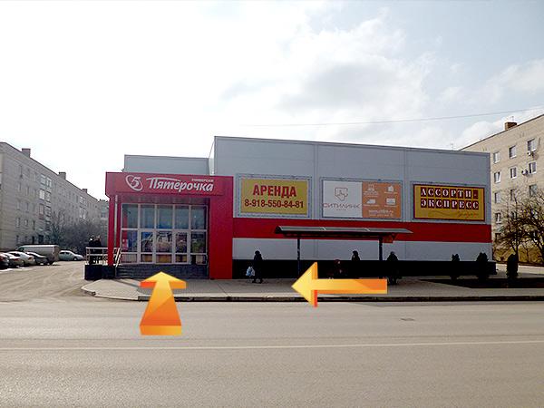 Магазин Ситилинк Каменск Шахтинский