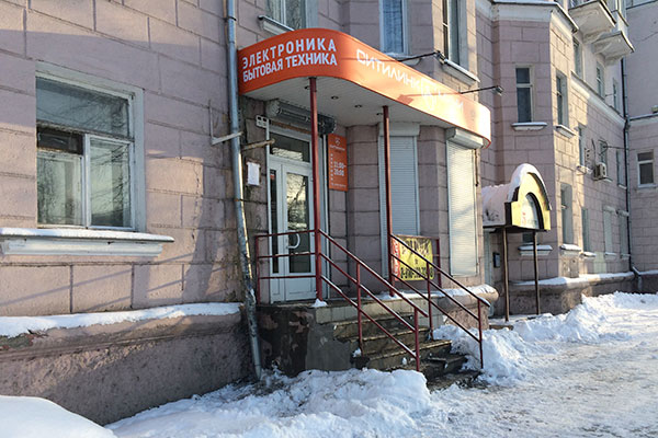 ленинский проспект 13 хоум кредит телефон оформить райффайзен кредитную карту